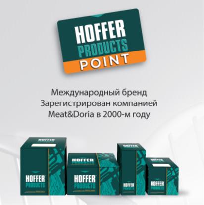 hoffer_1