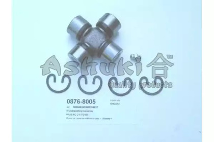 Муфта кардана ASHUKI 08768005