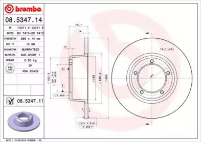 Тормозные диски BREMBO 08534711