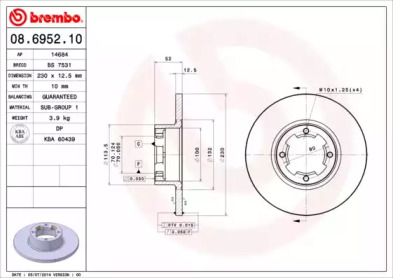 Тормозные диски BREMBO 08695210