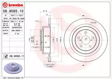 Тормозные диски BREMBO 08909310