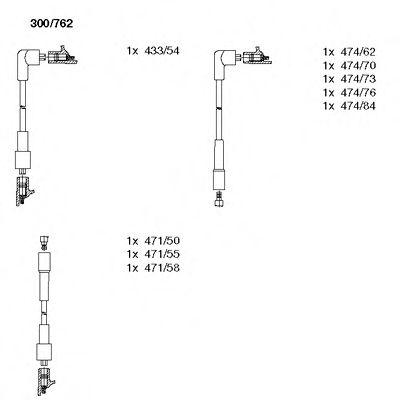 Провода высоковольтные BREMI 300762