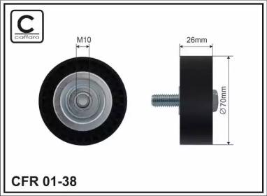 Ролик ремня генератора CAFFARO 0138