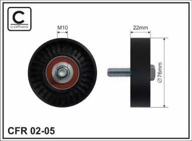 Обводной ролик ремня ГРМ CAFFARO 0205