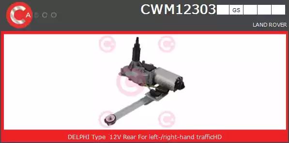 Двигатель стеклоочистителя CASCO CWM12303GS