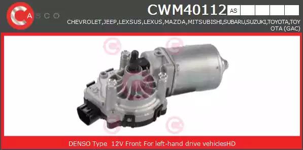 Двигатель стеклоочистителя CASCO CWM40112AS