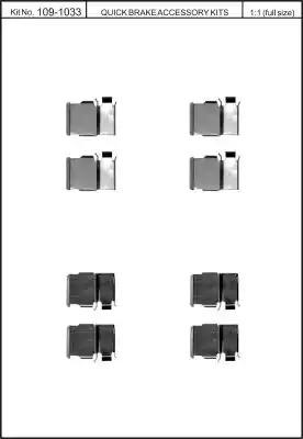 Скобы тормозных колодок KAWE 1091033