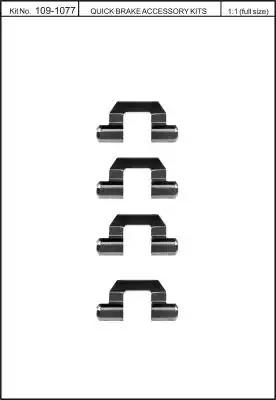 Скобы тормозных колодок KAWE 1091077