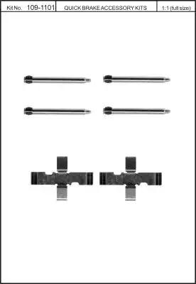 Скобы тормозных колодок KAWE 1091101