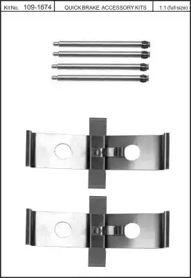 Скобы тормозных колодок KAWE 1091674