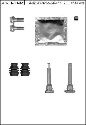 Комплект направляющей суппорта KAWE 1131435X