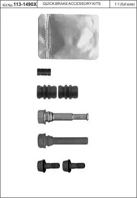 Комплект направляющей суппорта KAWE 1131490X