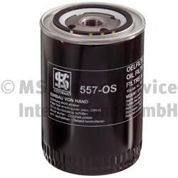 Масляный фильтр KOLBENSCHMIDT 500138613