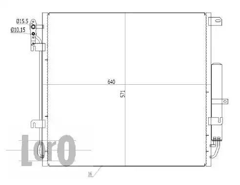 Радиатор кондиционера LORO 0270160006