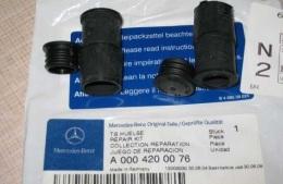 Комплект направляющей суппорта MERCEDES-BENZ 0004200076