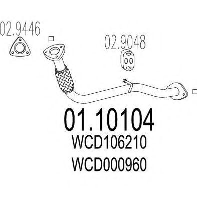 Приемная труба глушителя MTS 0110104