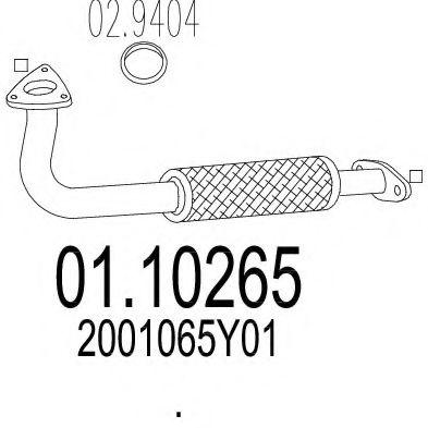 Приемная труба глушителя MTS 0110265