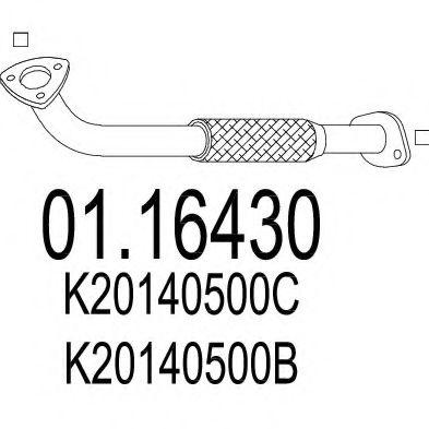 Приемная труба глушителя MTS 0116430