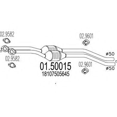 Резонатор MTS 0150015
