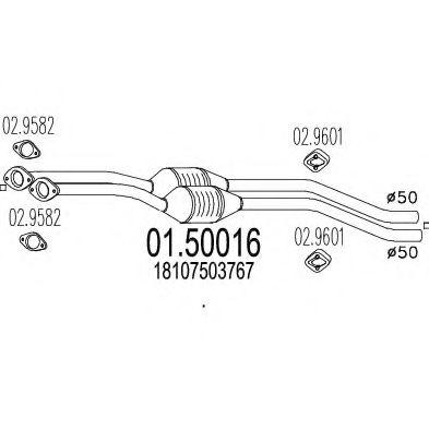 Резонатор MTS 0150016