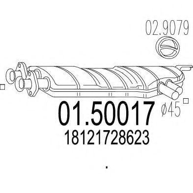 Резонатор MTS 0150017