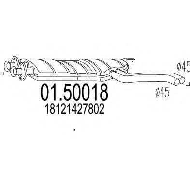 Резонатор MTS 0150018