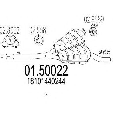 Резонатор MTS 0150022