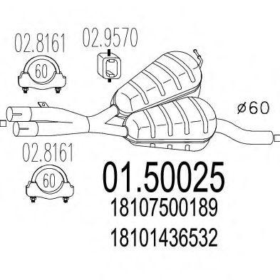 Резонатор MTS 0150025