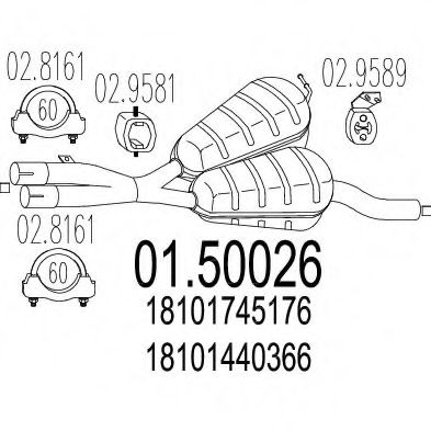 Резонатор MTS 0150026