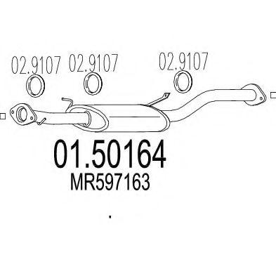 Резонатор MTS 0150164