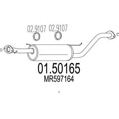 Резонатор MTS 0150165