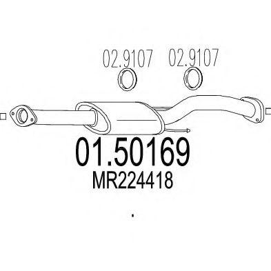 Резонатор MTS 0150169