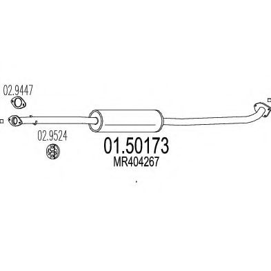 Резонатор MTS 0150173