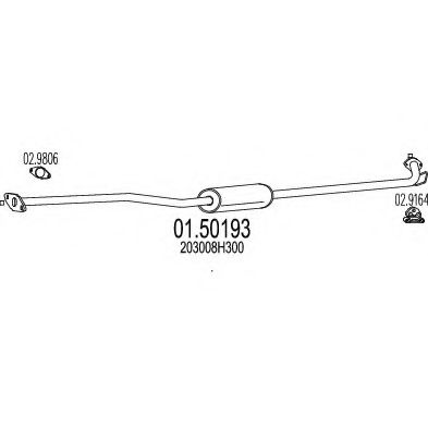 Резонатор MTS 0150193