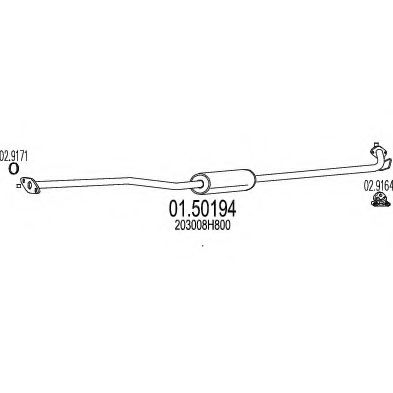Резонатор MTS 0150194