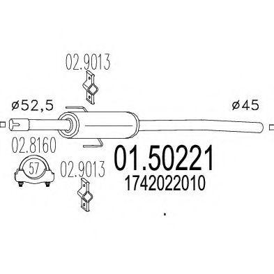 Резонатор MTS 0150221