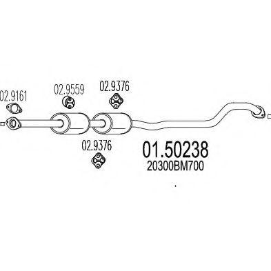 Резонатор MTS 0150238
