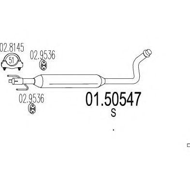 Резонатор MTS 0150547