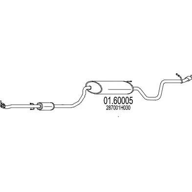Глушитель MTS 0160005