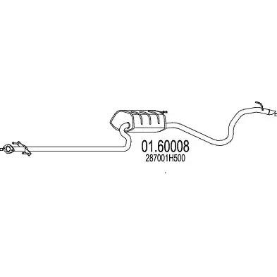 Глушитель MTS 0160008