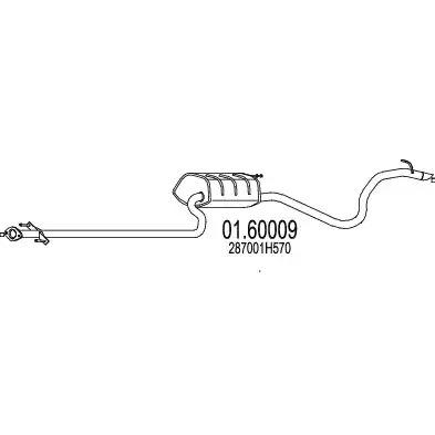 Глушитель MTS 0160009