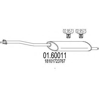 Глушитель MTS 0160011