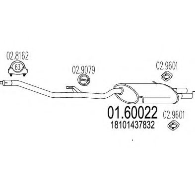 Глушитель MTS 0160022