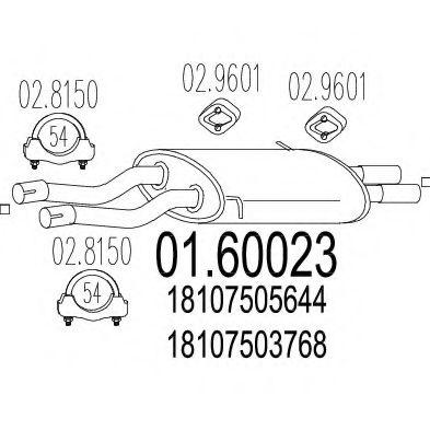 Глушитель MTS 0160023