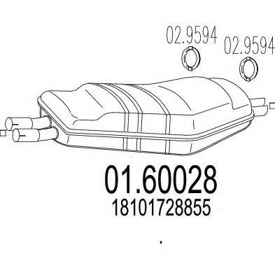 Глушитель MTS 0160028