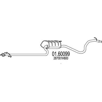 Глушитель MTS 0160099