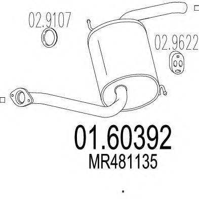 Глушитель MTS 0160392