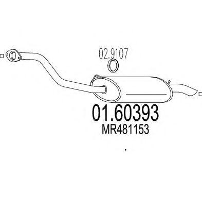 Глушитель MTS 0160393