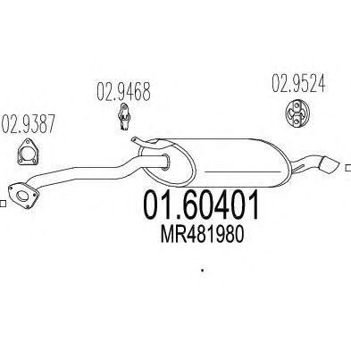 Глушитель MTS 0160401