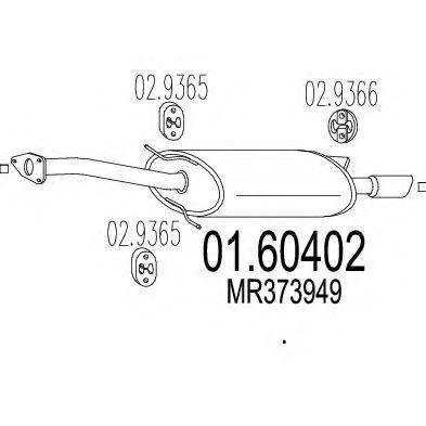 Глушитель MTS 0160402